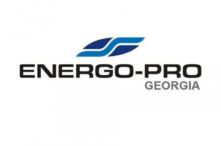 Fitch has granted rating to Energo-Pro Georgia