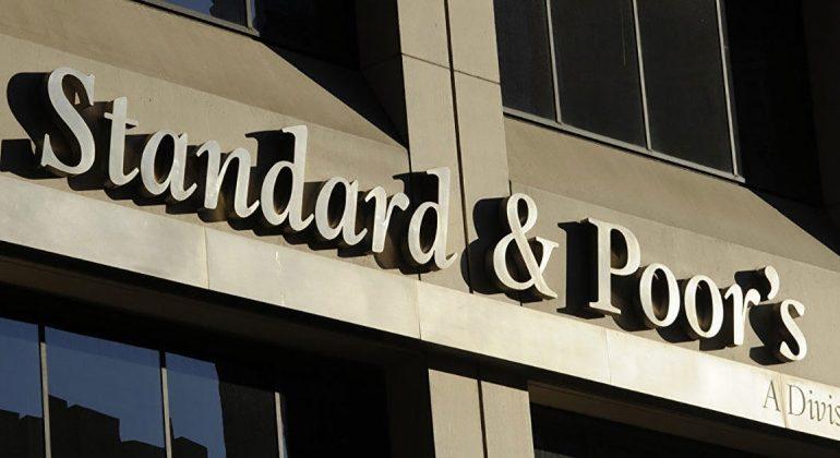 S&P საქართველოს ეკონომიკას აფასებს
