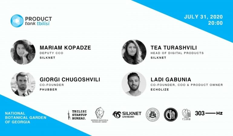 ProductTank Tbilisi -ის შეხვედრა ბოტანიკურ ბაღში