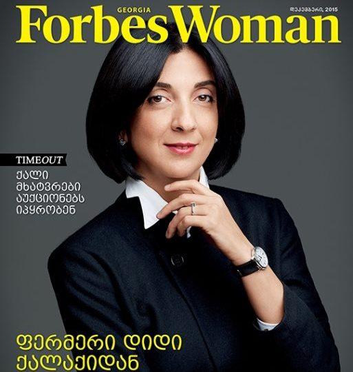 Forbes Woman Georgia. 2015 წლის დეკემბრის ნომერი