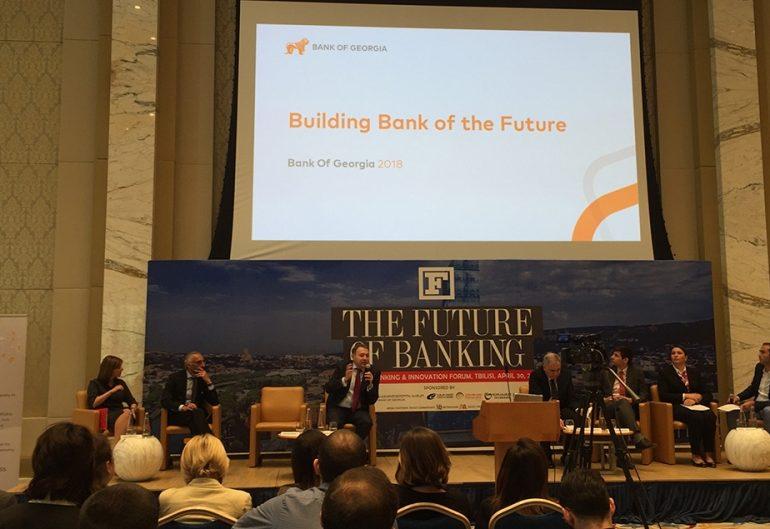 საქარველოს ბანკისა და The Financial-ის ორგანიზებით საბანკო ფორუმი გაიმართა
