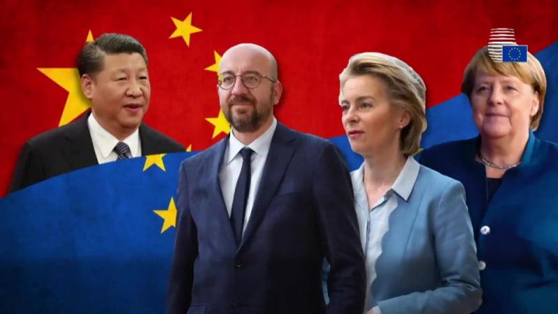 ჩინეთი-ევროკავშირის საინვესტიციო შეთანხმება:  ყოჩაღ თქვენ!