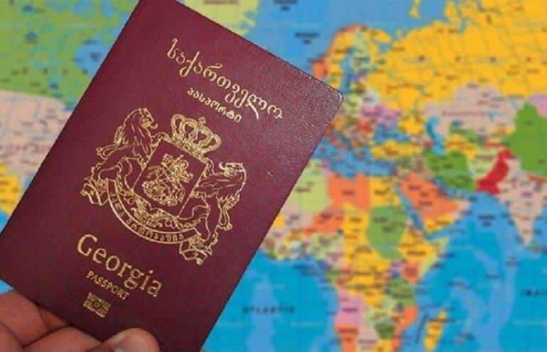 2021 წლის ყველაზე ძლიერი პასპორტები მსოფლიოში - რომელ ადგილზეა საქართველო?