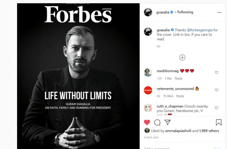 მსოფლიო მოდის გიგანტები ქართული Forbes-ის ყდაზე კომენტარებს ტოვებენ