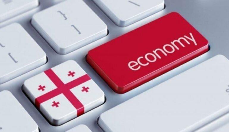 ნოემბერში საქართველოს ეკონომიკა 7.7 პროცენტით შემცირდა