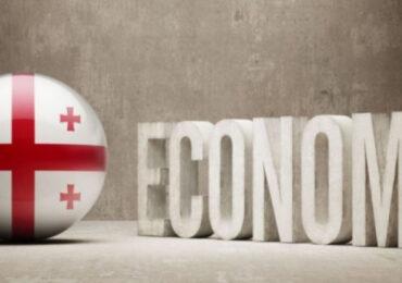2020 წელს საქართველოს ეკონომიკა 6.1 პროცენტით შემცირდა