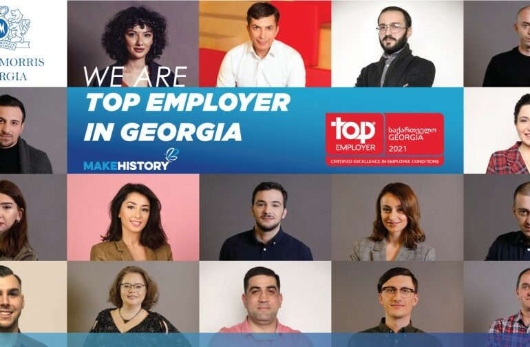 Philip Morris Georgia has been recognized as Top Employer for 3rd Consecutive Year