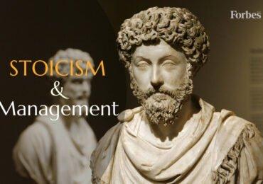სტოიციზმი და მენეჯმენტი - ნაწილი 1
