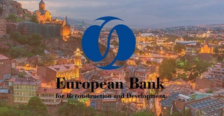EBRD და EU საქართველოში ბიზნესის მხარდაჭერას აძლიერებენ