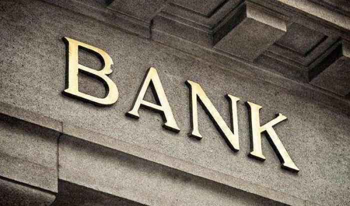 Ranking Georgian Banks by Main Parameters