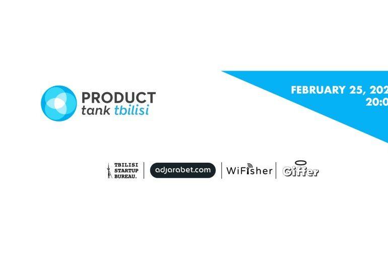 აჭარაბეთის მხარდაჭერით ProductTank რიგით მეოთხე ღონისძიება გაიმართება
