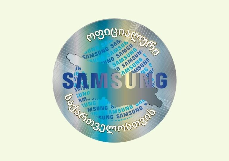 რას წარმოადგენს Samsung-ის ოფიციალური ჰოლოგრამა?