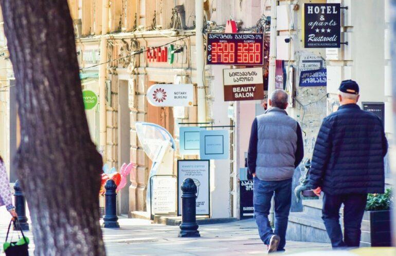 რვა წელი და საქართველოს ეკონომიკა
