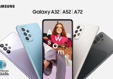 სამსუნგმა 2021 წლის A სერიის სმარტფონები Galaxy A52 და Galaxy A72 წარადგინა