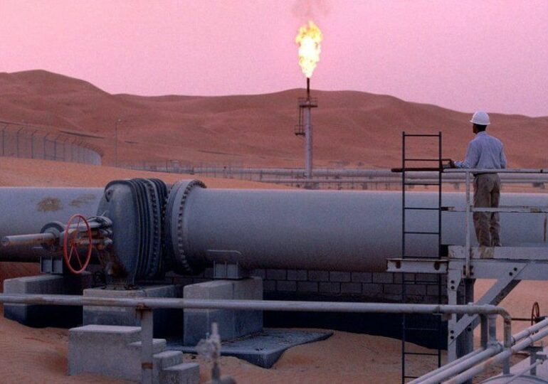 Saudi Aramco's profits slide nearly 45% after lower oil demand