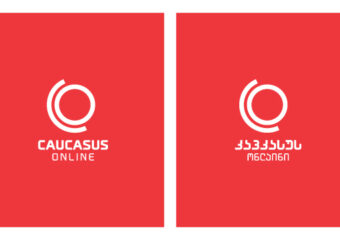 """Only the courts have the right to determine the legality of the purchase of Caucasus Online"", – NEQSOL Holding""'"