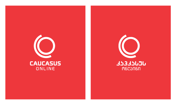 """""""Only the courts have the right to determine the legality of the purchase of Caucasus Online"""", - NEQSOL Holding""""'"""