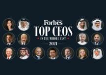 100 ყველაზე მაღალშემოსავლიანი და გავლენიანი აღმასრულებელი დირექტორი ახლო აღმოსავლეთის რეგიონში