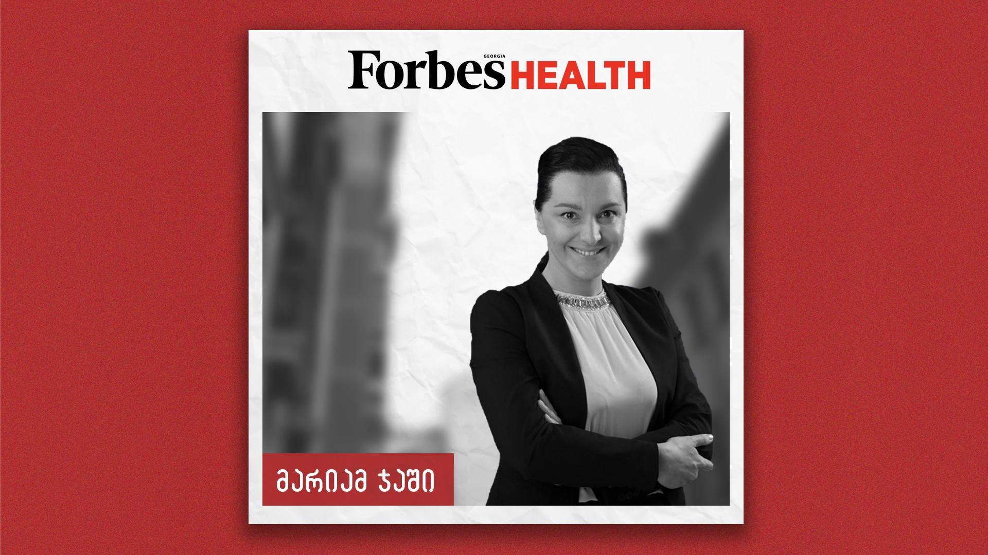 საყოველთაო ჯანდაცვა საქართველოში – წარმატებები და ბარიერები