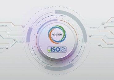 სემეკის ISO სტანდარტი