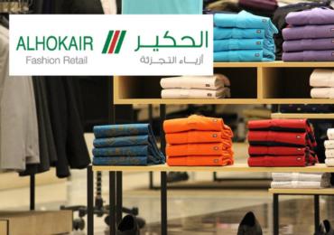 AlHokair Fashion Retail ჯგუფისთვის 2020 წელს ყველაზე მაღალშემოსავლიანი საქართველოს ბაზარი იყო