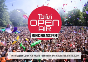 Tbilisi Open Air 2021 აღარ ჩატარდება