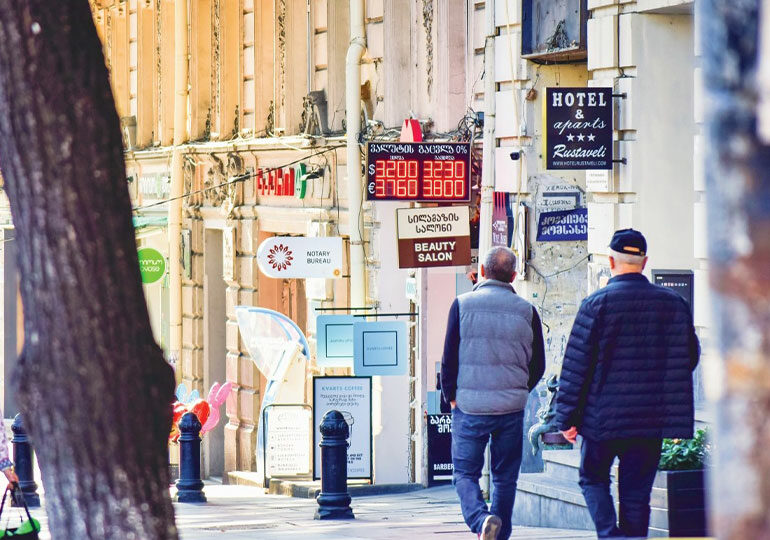 The Georgian Economy Over the Past Eight Years