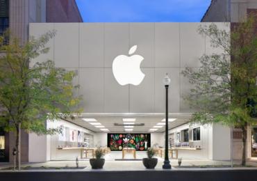 წინა წელთან შედარებით 2021 წლის დასაწყისში Apple-ის მოგება გაორმაგდა