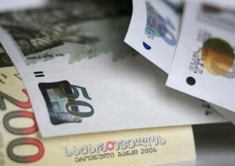 მარტში საზღვარგარეთიდან ფულადი გზავნილები 50%-ით გაიზარდა