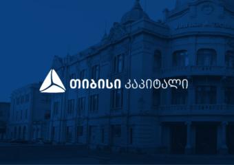 საქართველოში მარტის ექსპორტის მაჩვენებელი 2019 წლის ნიშნულს დაუბრუნდა – TBC Capital