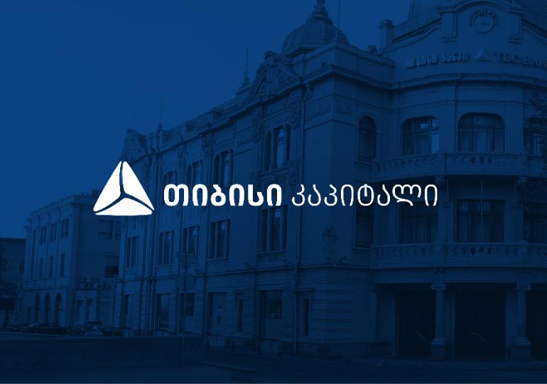 საქართველოში მარტის ექსპორტის მაჩვენებელი 2019 წლის ნიშნულს დაუბრუნდა - TBC Capital