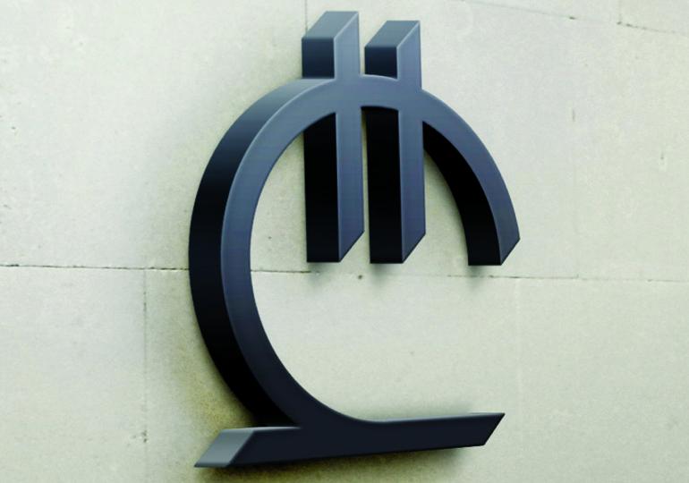 ეროვნული ბანკი ციფრულ ლარზე იწყებს მუშაობას