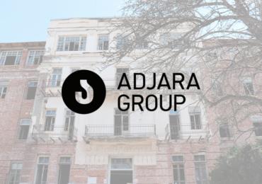 """აბასთუმანში ისტორიული სანატორიუმის სასტუმროდ გარდაქმნისთვის """"აჭარა ჯგუფი"""" $13.5 მლნ-ის ინვესტიციას განახორციელებს"""