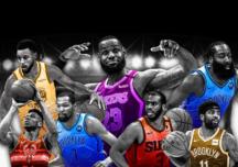 NBA-ს ყველაზე მაღალშემოსავლიანები