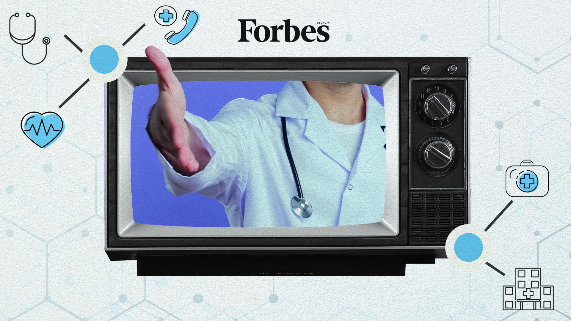 ტელემედიცინა – XXI საუკუნის ჯანდაცვის გამოწვევა