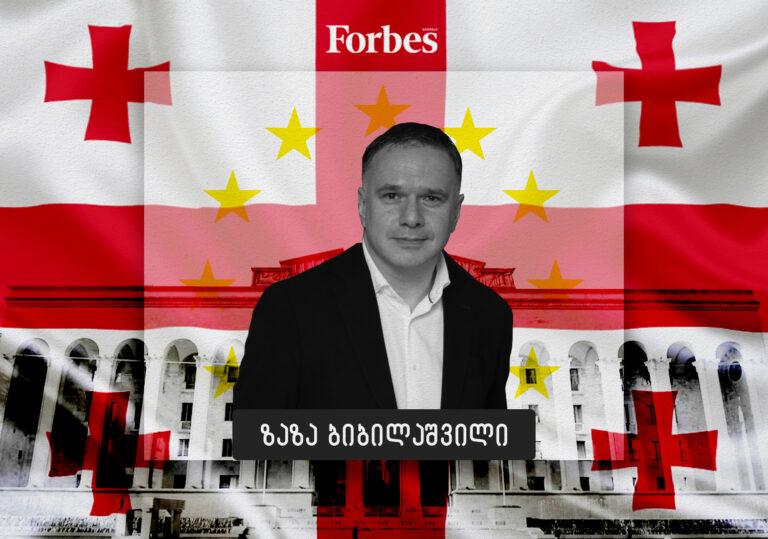 რა მოხდა?   შიმშილის თამაშები ქართულად