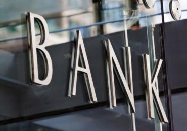 საქართველოში მოქმედი 15 ბანკი და მათი მფლობელები