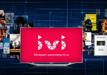 VTB ჯგუფი და აბრამოვიჩი Netflix-ის რუსულ ანალოგს $250 მილიონის მობილიზებაში დაეხმარნენ