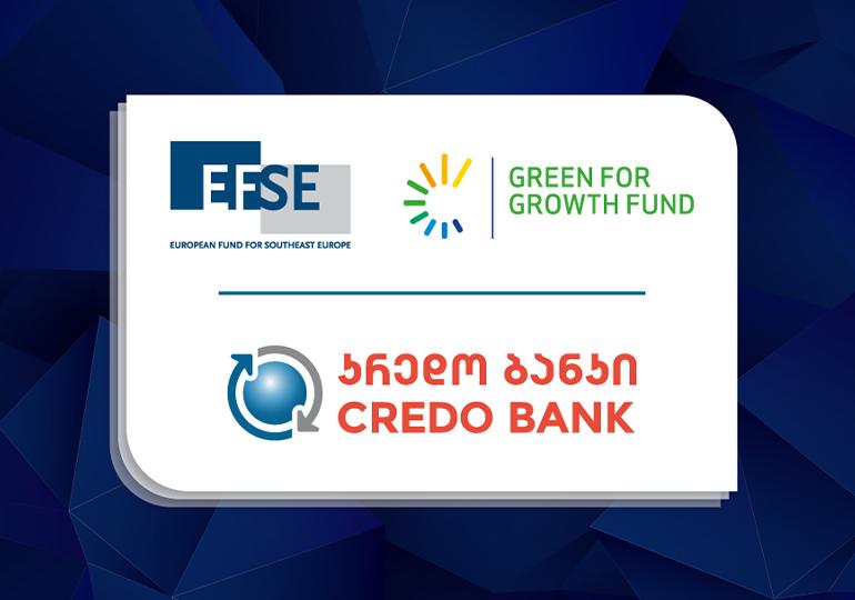 """""""კრედო ბანკმა"""" EFSE-სა და GGF -ისგან რეგიონებში მცხოვრები მეწარმეების მხარდასაჭერად 51 მლნ ლარი მოიზიდა"""