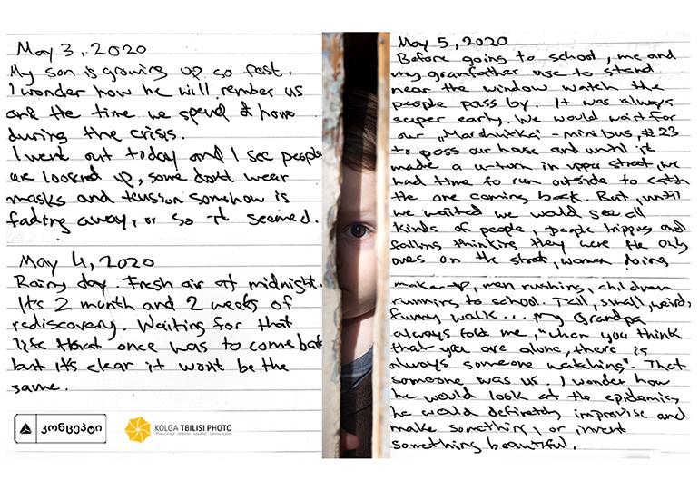 """თიბისი კონცეპტი ფოტოგრაფ დარო სულაკაურის გამოფენას - """"სიზმარს ვხედავდი...პანდემიის დღიური"""" - უმასპინძლებს"""