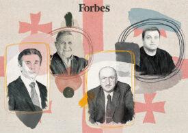 Georgian Billionaires