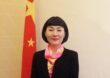 ჩინეთი და საქართველო • ინტერვიუ ელჩთან