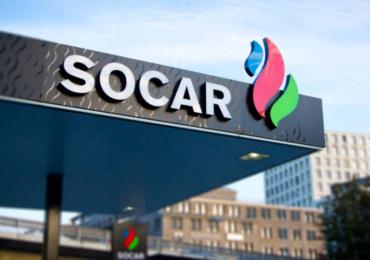 SOCAR-ი შავ ზღვაში გაზის მოპოვების მიმართულებით თურქულ ნავთობკომპანიასთან თანამშრომლობას გეგმავს