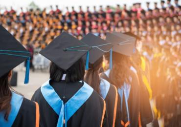 მსოფლიოს წამყვანი უნივერსიტეტების რეიტინგი 2022 წლისთვის