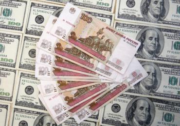 რუსეთში 500 სუპერმდიდარი უფრო მეტ ქონებას ფლობს, ვიდრე ღარიბი მოსახლეობის 99.8%  - BCG
