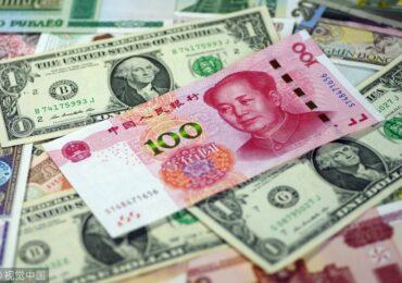 ჩინეთის ციფრული იუანი შესაძლოა დოლარისთვის საფრთხედ იქცეს