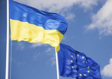 უკრაინელებს, მიუხედავად პანდემიისა, ევროკავშირში თავისუფალი მიმოსვლა შეეძლებათ