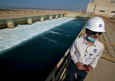 საუდის არაბეთმა 2 მლრდ დოლარის ღირებულების წყლის გამამტკნარებელი საწარმოს გაყიდვა შეაჩერა
