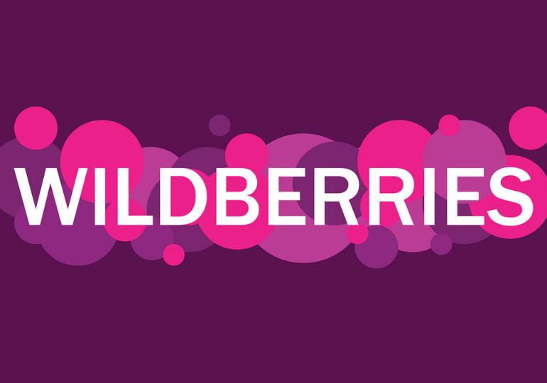 უკრაინა რუსულ ტანისამოსის ონლაინმაღაზიას, Wildberries-ს, სანქციებს უწესებს