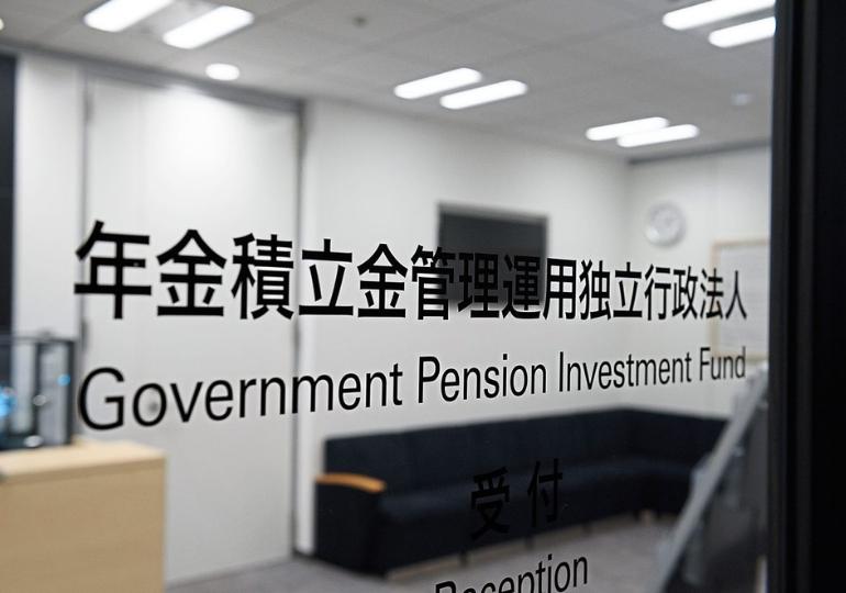 იაპონიის საპენსიო ფონდი რეკორდულად მაღალ, $339-მილიონიან მოგებაზე გავიდა